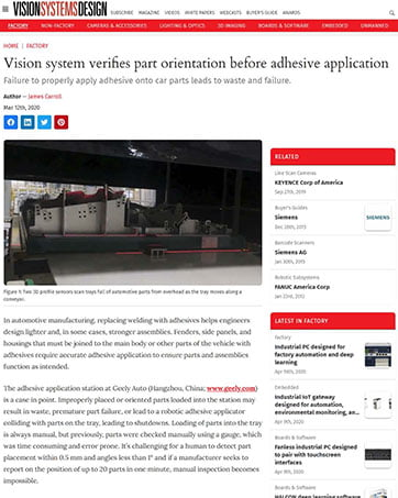 vision-systems-design-robot-glue-application